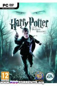 Harry Potter And The Deathly Hallows.Part 1 | PC | RePack от Шмель