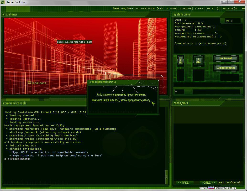 Хакер Искажение Времени Rus/Cracked Без Регистрации