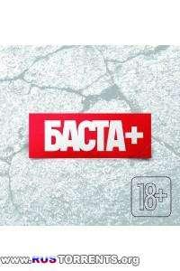 Баста - Баста+ | MP3