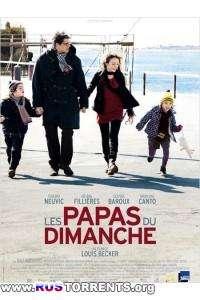 Воскресные папы | DVDRip | НТВ+