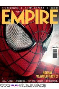 Empire №9