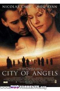 Город ангелов   HDRip