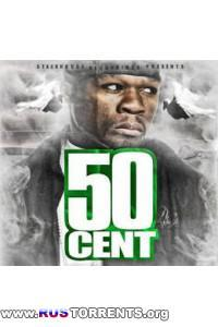 50 Cent - Stackhouse Recordings Present