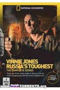 Винни Джонс: Реально о России [01 сезон: 01-06 серии из 06] | HDTVRip | P1