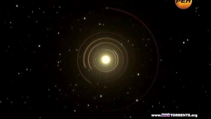 Странное дело. Планета богов (Эфир от 13.09.) | SATRip