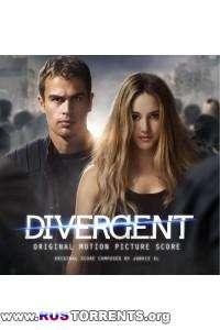 OST - Дивергент [Original Score] | MP3