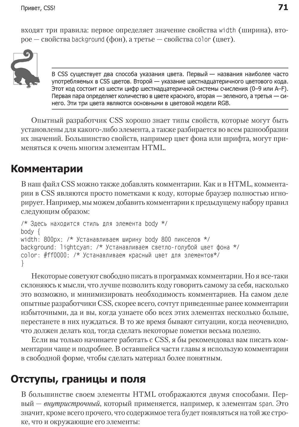 ����� �������� | ������ ���������� ���-���������� | PDF