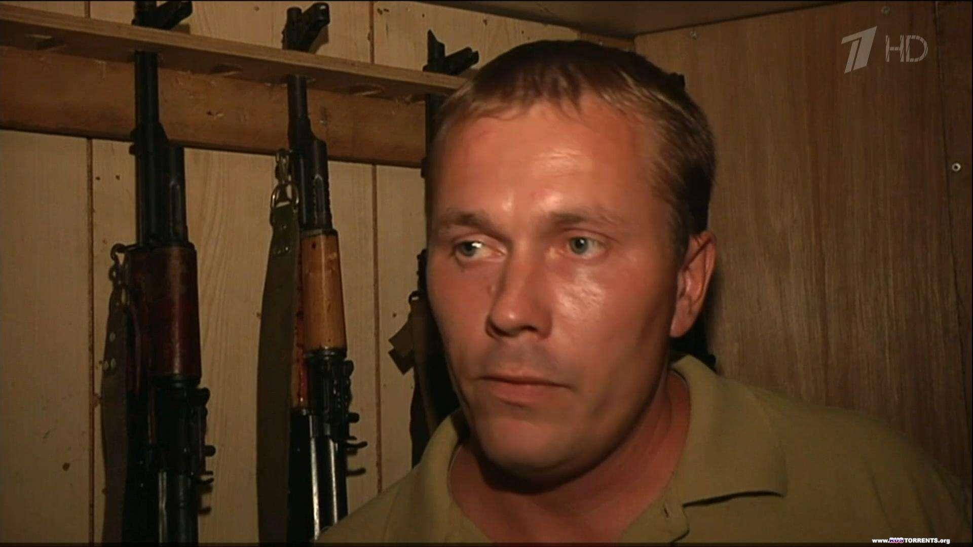 Солдаты напрокат | HDTV 1080p