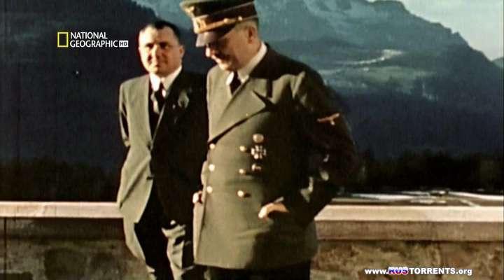National Geographic: Последние тайны Третьего рейха: Семья Гитлера | HDTVRip