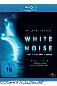 Белый шум | BDRip