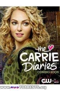 Дневники Кэрри | Сезон 1 | серия 01-13 из 13 | WEBDLRip
