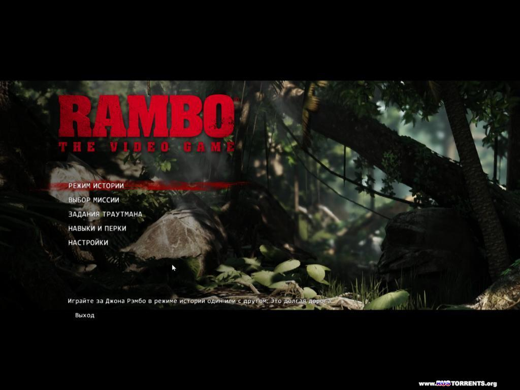 Rambo: The Video Game | PC | Русификатор