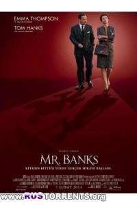Спасти мистера Бэнкса | HDRip | Лицензия