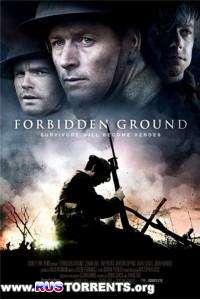 Раны войны   DVDRip