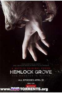 Хемлок Гроув [01 сезон: 13 серии из 13] | WEBRip | NewStudio
