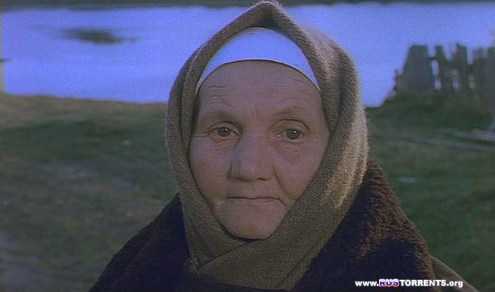 Бабуся | DVDRip