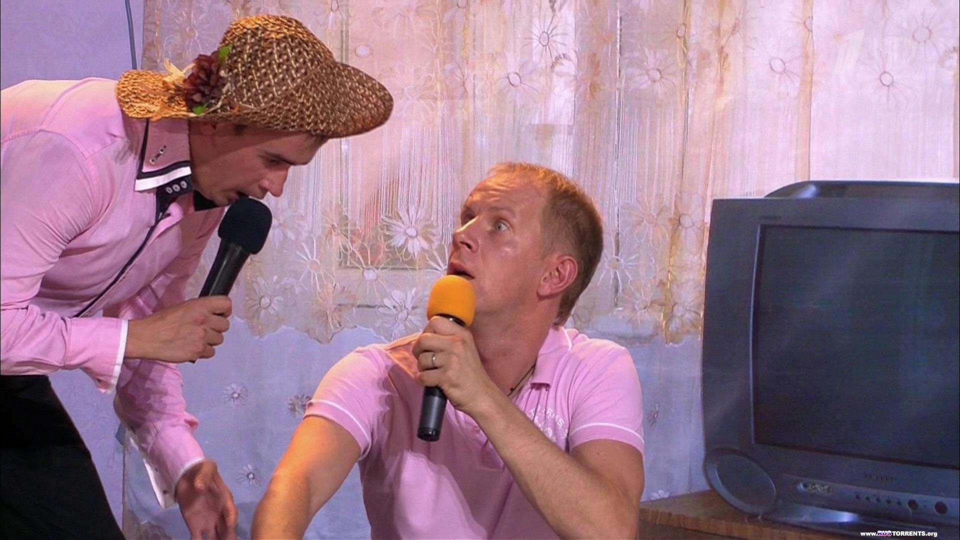 КВН 2014. Летний кубок в Сочи [Эфир от 14.09] | HDTV 1080i