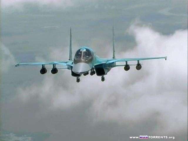 Су-34 | DVDVRip