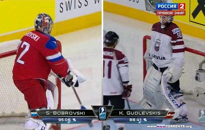 Хоккей. Чемпионат Мира-2014. Группа В. 5-тур. Россия - Латвия | SatRip