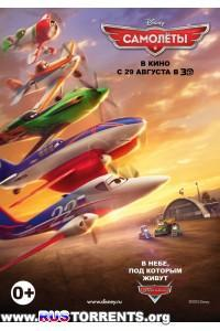 Самолеты | BDRip 720p | Лицензия