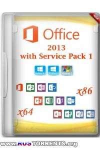 Microsoft Office 2013 with SP1 х86/х64 Volume Russian DVD