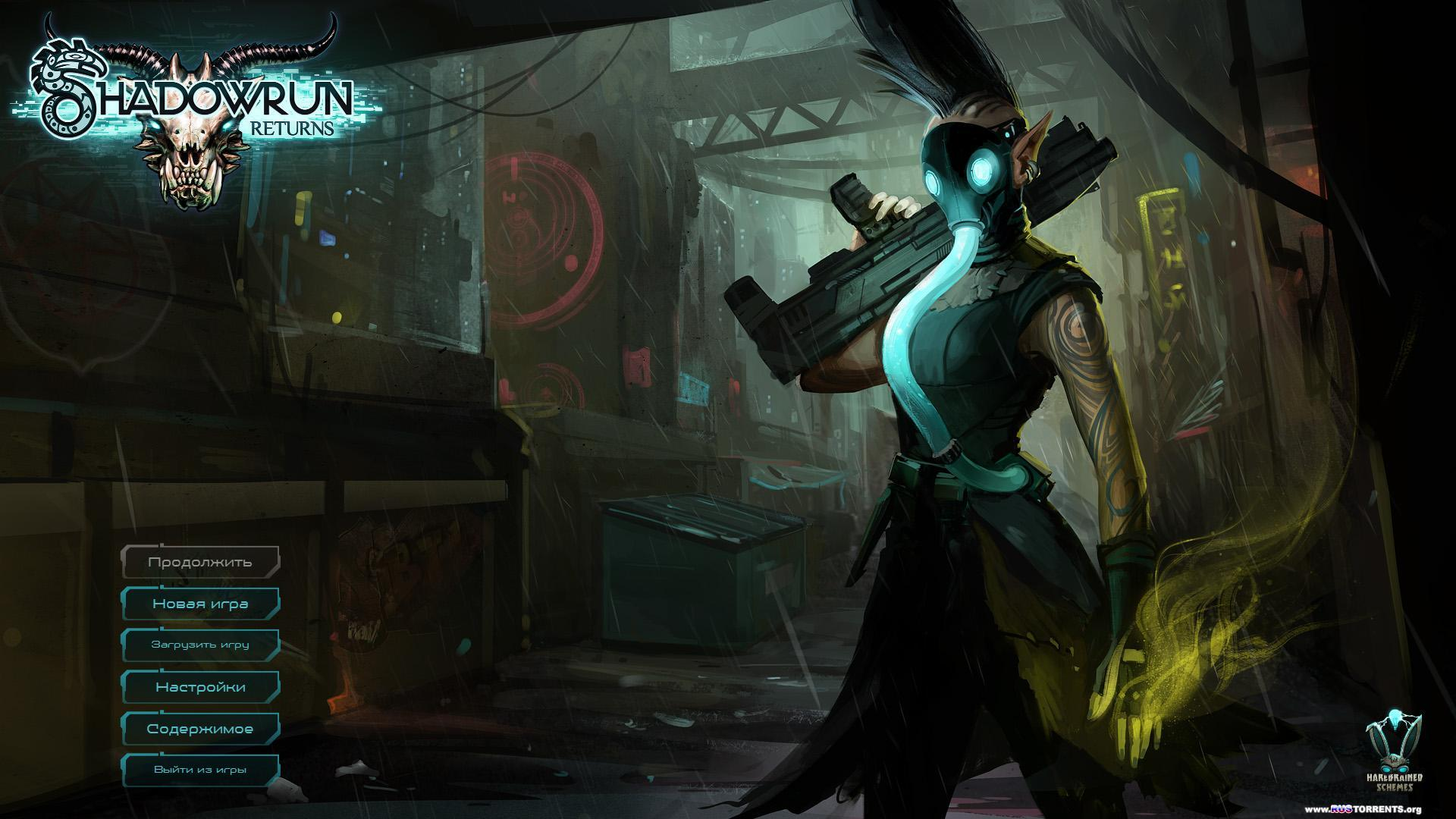 Shadowrun Returns - Deluxe Editon [v 1.1.2] | RePack �� xatab
