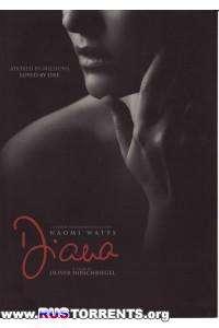 Диана: История любви   BDRemux 1080p   Лицензия