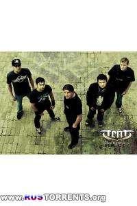 TenT - Дискография (2007-2008)