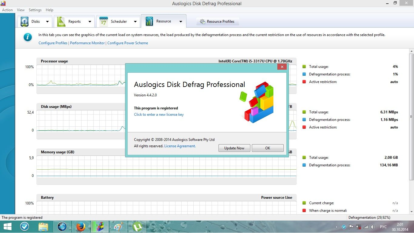 Auslogics Disk Defrag Professional 4.4.2.0