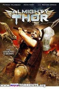 Могучий Тор | HDRip