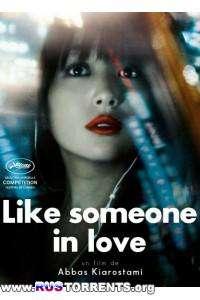 Как влюбленный | DVDRip