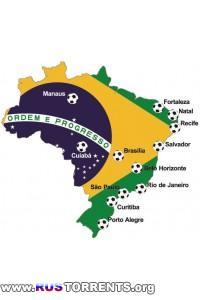 Футбол. Чемпионат мира 2014. Группа G. 1 тур. Германия - Португалия | HDTVRip 720p