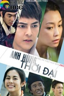 Anh-HC3B9ng-ThE1BB9Di-C490E1BAA1i-The-Crossing-Hero-2015
