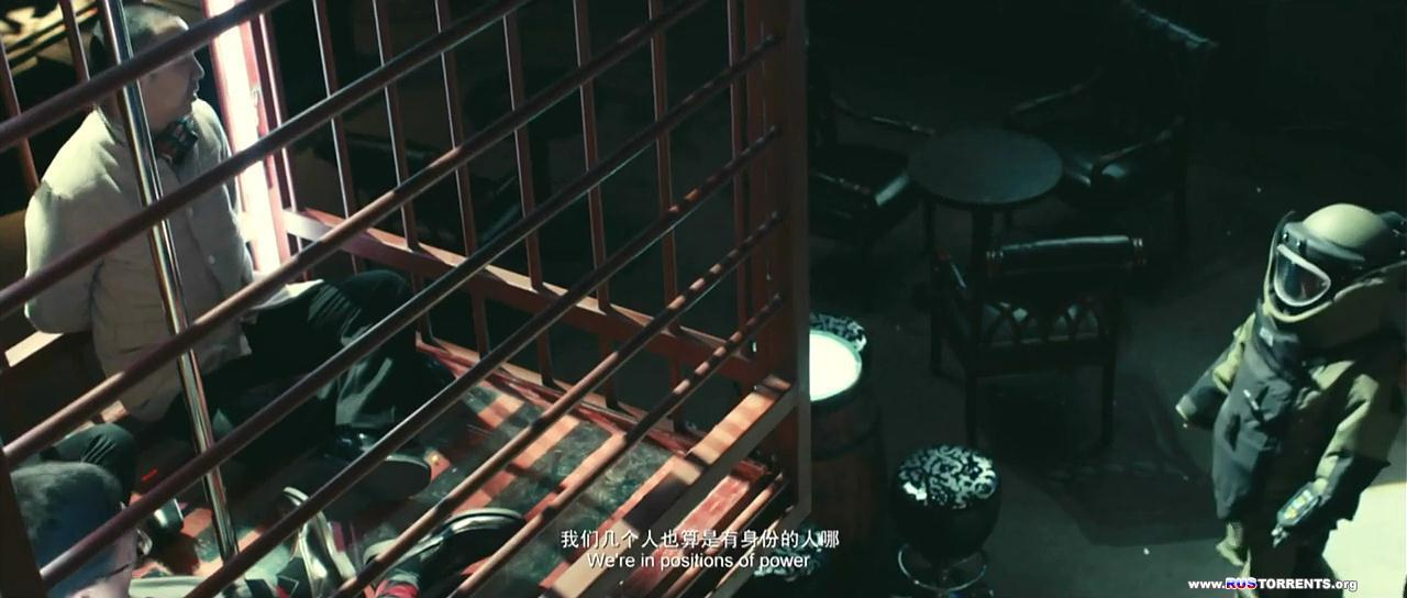 Полицейская история 4 | HDTV 720p | L2