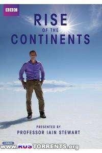 Становление континентов (1 сезон, 1-4 серии из 4) | HDTVRip 720p