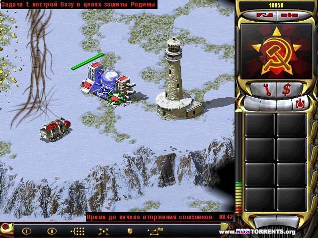 Command & Conquer™: Red Alert 2™