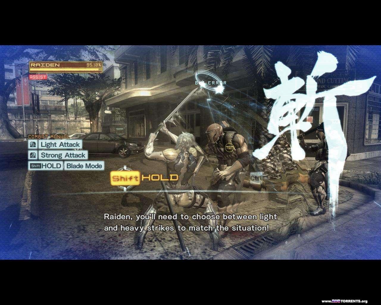 Metal Gear Rising: Revengeance | PC | Repack �� R.G. ��������