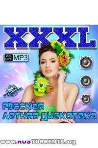 VA - XXXL Русская Летняя Дискотека