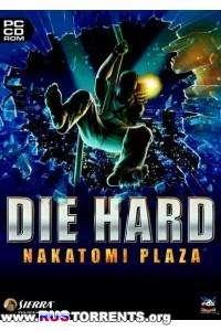 Die hard:Nakatomi plaza | PC