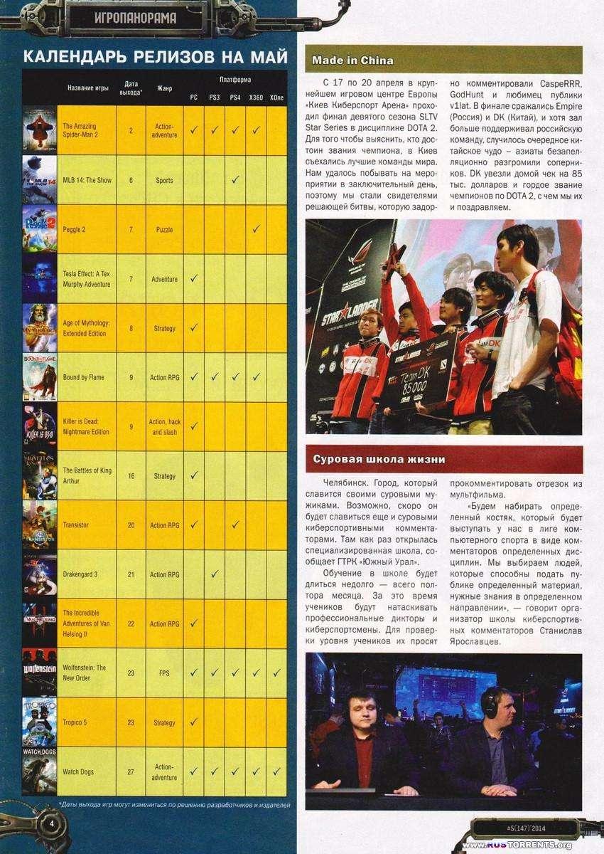�����! �5 [��� 2014] | PDF