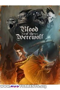 Blood of the Werewolf | PC | Steam-Rip от R.G. GameWorks