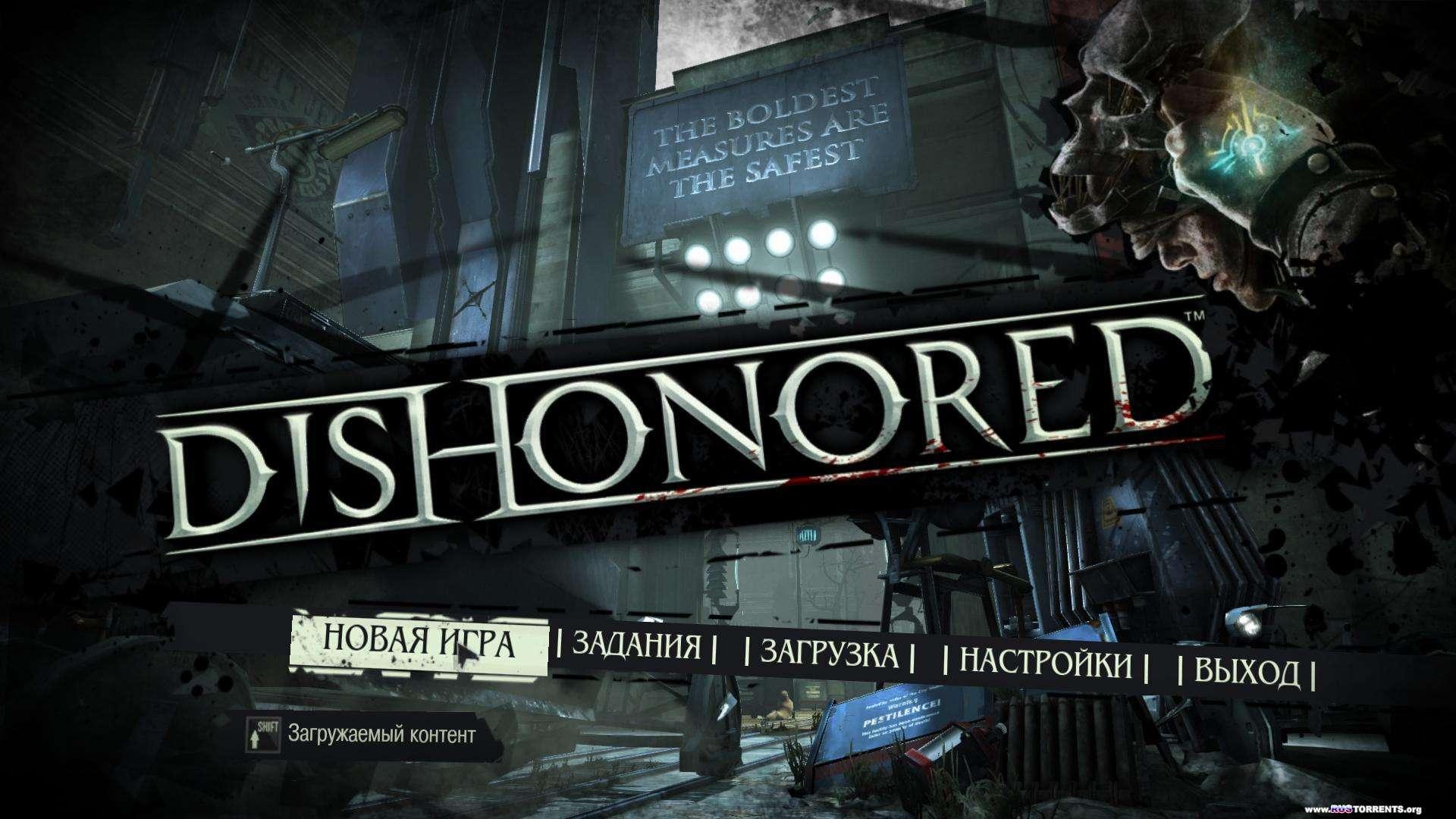 Dishonored.v 1.3 + 2 DLC (1C-��������) (RUS  ENG) (2xDVD5 ��� 1xDVD9)  [Repack] �� Fenixx