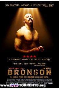 Бронсон | HDRip