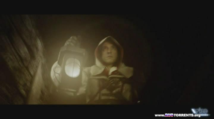 Кредо Убийцы: Происхождение | DVDRip | P