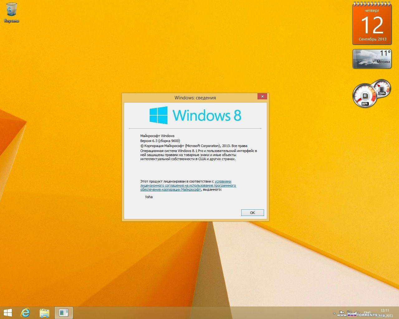 Windows 8.1 Pro RTM Z.S Edition x86/x64 RUS