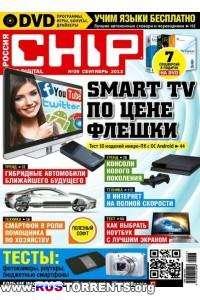 Chip №9