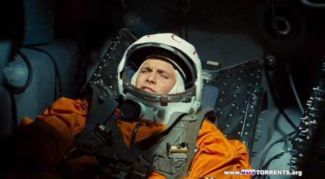 Гагарин. Первый в космосе | DVDRip | Лицензия