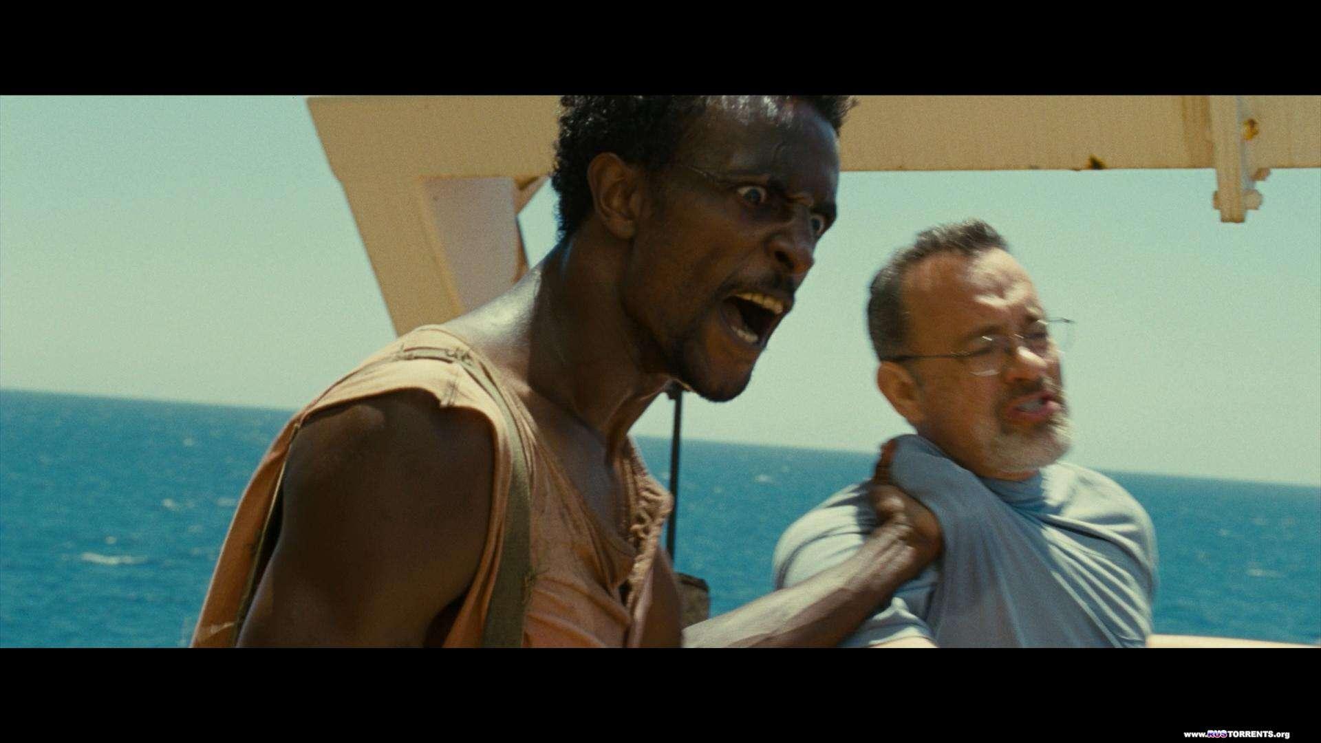Капитан Филлипс | Blu-Ray Remux 1080p | Лицензия