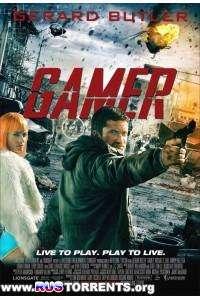 Геймер | BDRip 1080p | 3D-Video | halfOU