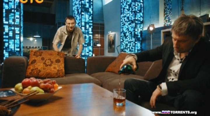 Два отца и два сына [02 сезон: 01-20 серии из 20] | SATRip